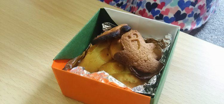 ハロウィンクッキーと4人のサンタ ~10月てらこやeトコ報告~