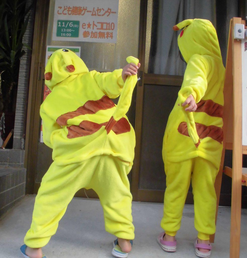e★トコロ10 リアルポケモンGO
