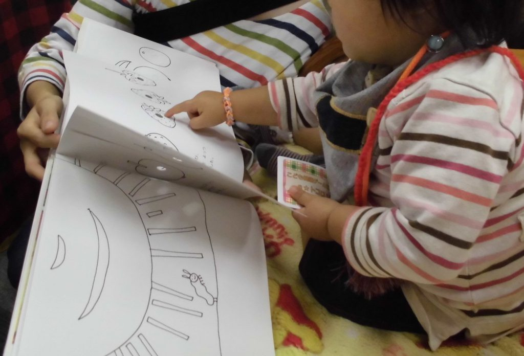 赤ちゃんと絵本