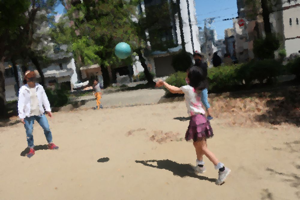 公園でボール遊び
